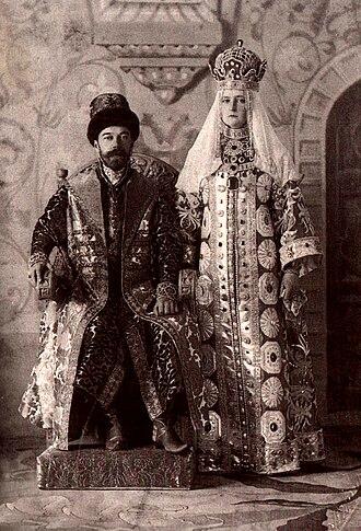 https://upload.wikimedia.org/wikipedia/commons/thumb/5/53/Alexandra_Fjodorowna_and_Nicholas_II_of_Russia_in_Russian_dress.3.jpg/330px-Alexandra_Fjodorowna_and_Nicholas_II_of_Russia_in_Russian_dress.3.jpg