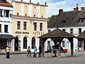 Alians PL KazimierzDolny,WaterWell,2008 10 02,PA020036-N.jpg