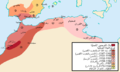Almohad Expansion-ar.png
