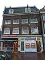 Amsterdam - Rokin 110 - 108.JPG