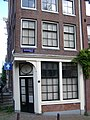 Amsterdam Bloemgracht 76 door from Bloemgracht.jpg