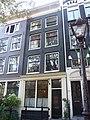 Amsterdam Herenmarkt 22.JPG