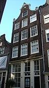 amsterdam noordermarkt 29 3918