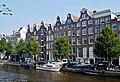 Amsterdam Prinsengracht 36.jpg