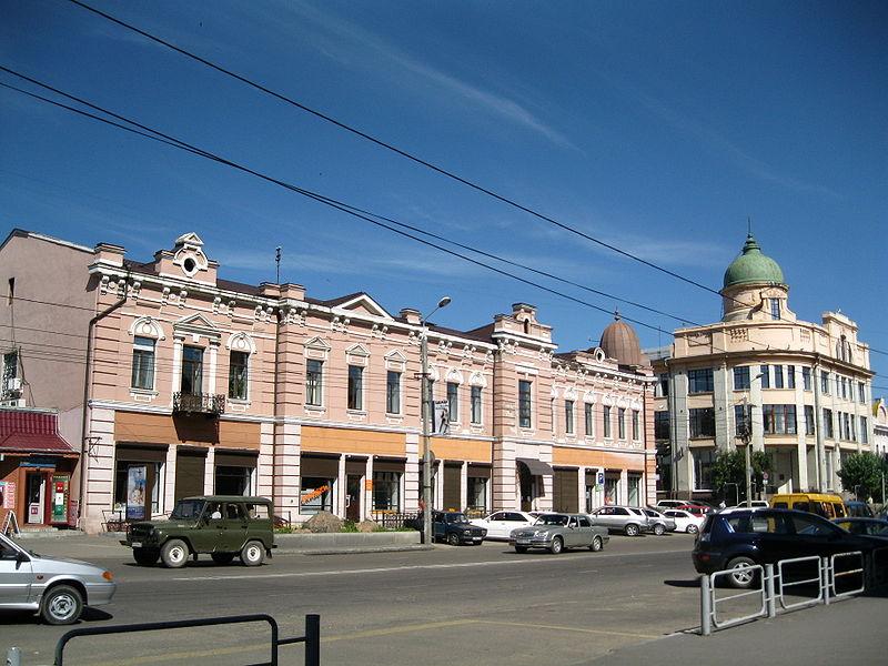 File:Amurskaya street Chita.jpg