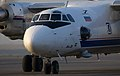 An-26. Nose. (4197278104).jpg