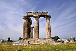 Ancient Corinth Eternal Greece Ltd Eric Cauchi026.jpg