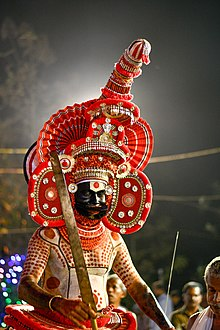 Theyyam - Wikipedia