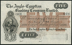 Anglo-Egyptian Banking Co. Malta Five Pounds specimen 1886.jpg