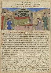 Death of the Abbasid Caliph, Al-Mustarshid bi-llah, Assassinated During the Reign of Sultan Mas'ud, from a Manuscript of Hafiz-i Abru's Majma'al-tawarikh