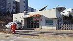 Anyang Hogye-dong Post Office.jpg