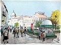 Aquarelle- Braga - Portugal (8172370532).jpg
