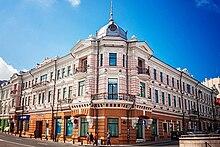 Museo statale di Arseniev della regione di Primorsky.jpg