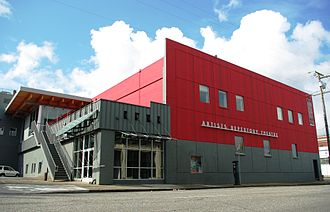 Artists Repertory Theatre - Image: Artists Repertory Theater Portland, Oregon