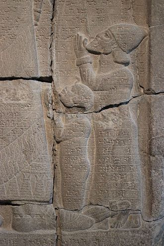 Baal I - Closeup of the supplicant ruler (right) who may be Baal I, from the Victory stele of Esarhaddon.