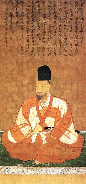 Ashikaga Yoshiteru - Yoshiteru, formal portrait