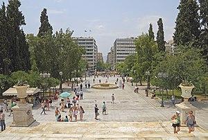 Plateia - Syntagma Square, Athens