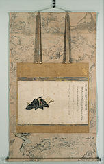 Portrait of Minamoto no Shitago from the Satake version of the Thirty-six Master Poets