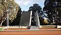 Australian Vietnam Forces National Memorial on ANZAC Parade.jpg