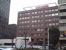 Avex headquarters.jpg