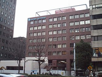 Avex Group - Image: Avex headquarters