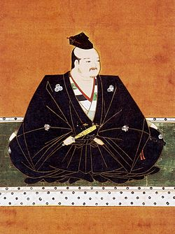 Image illustrative de l'article Azai Nagamasa