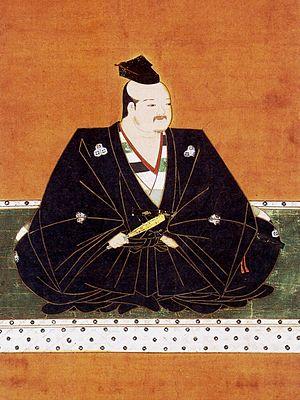 Oichi - Azai Nagamasa