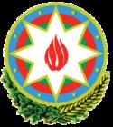Azərbaycan Gerbi