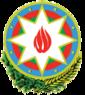 Coat of arms of Azerbaijan