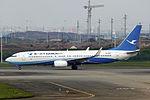 B-5752 - Xiamen Airlines - Boeing 737-85C(WL) - CAN (14565649025).jpg