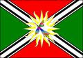 Bandera de {{{nombre}}}