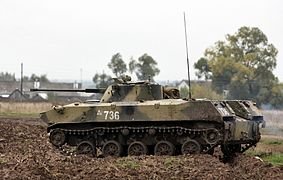 BMD-2 - 137AirborneRegiment35.jpg