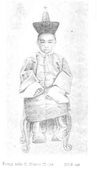 Mongolian nobility - A Mongolian noble child in 1914