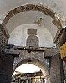 Bab al-Saghir3.JPG
