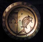 Bacino ceramico da facciata del duomo di s. miniato, nord-africa, 1190 ca. 04 pesca.JPG