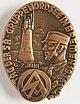 Badge (AM 1996.71.416-1).jpg