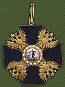 Badge to Order St Alexander Nevsky 1865