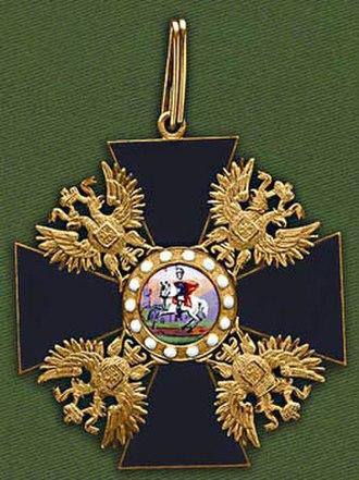 Order of Saint Alexander Nevsky - Image: Badge to Order St Alexander Nevsky 1865