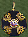 Badge to Order St Alexander Nevsky 1865.jpg