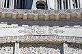 Bahá'í House of Worship Wilmette Illinois 2020-2751.jpg