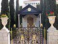 Bahá´i Holy Place Bahji near Akká.jpg