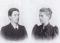 Bahler Boerma 1894.jpg