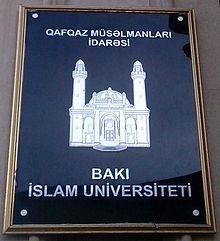 Azərbaycanın məşhur universiteti bağlandı