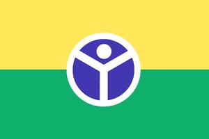 National Renewal Alliance - Image: Bandera Arena