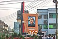 Bangabandhu Mural, Comilla Victoria Government College, Honours Section, 2018-01-13 (16).jpg