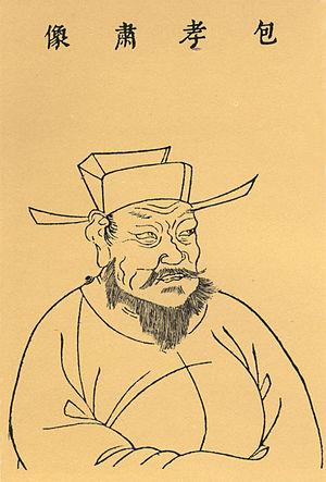 Bao Zheng