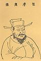 Bao Zheng scth.jpg