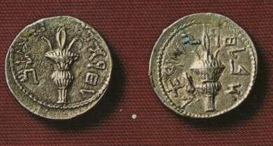 Bar Kochba coins