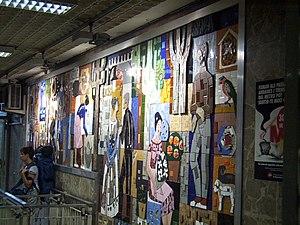 Liceu (Barcelona Metro) - Image: Barcelona Metro Liceu mural