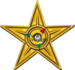 Barnstar for Wikivoyage.png